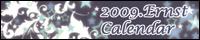 2009・エルンストカレンダー